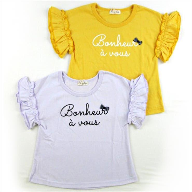 Tシャツ半袖子供女の子キッズジュニアスクールフリル袖リボンロゴプリント110120130140150160   詳細画像