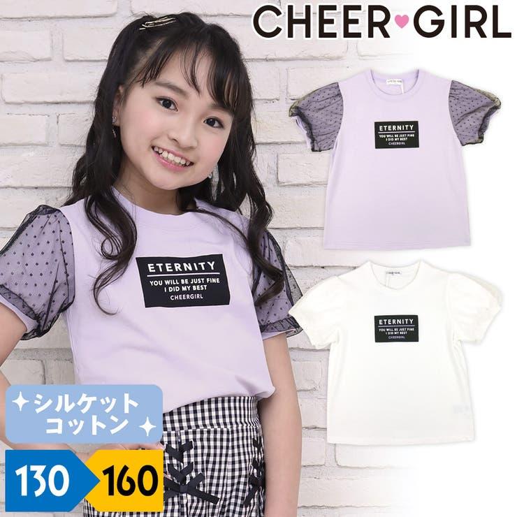 Tシャツキッズ女の子半袖子供ジュニアドットチュールパフスリーブシルケットコットンCHEERGIRLチアガールオフホワイトパープル130140150160 | 詳細画像