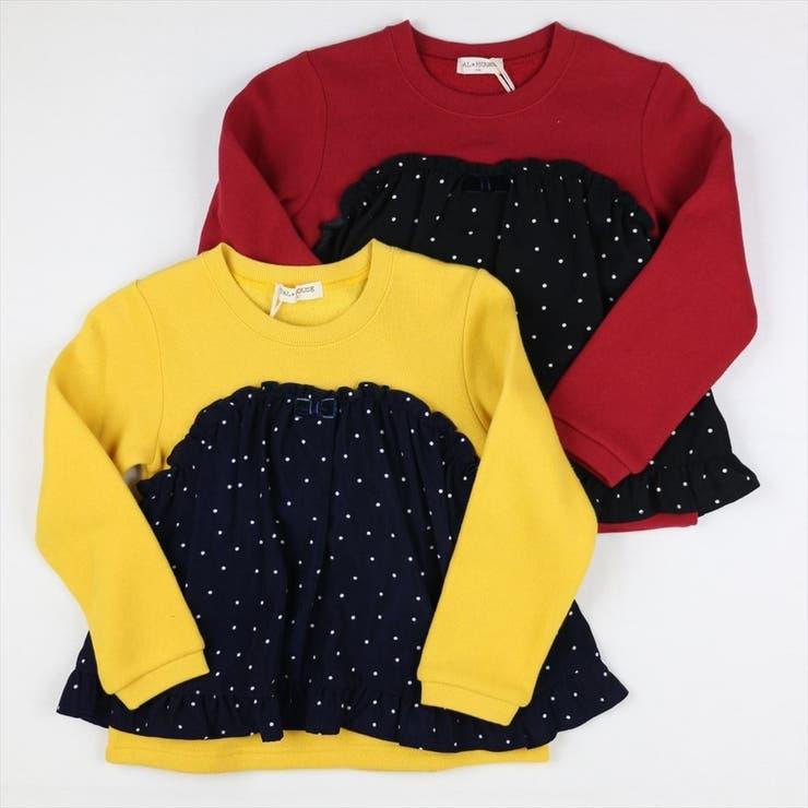 トレーナー キッズ 女の子   子供服Littlestars   詳細画像1