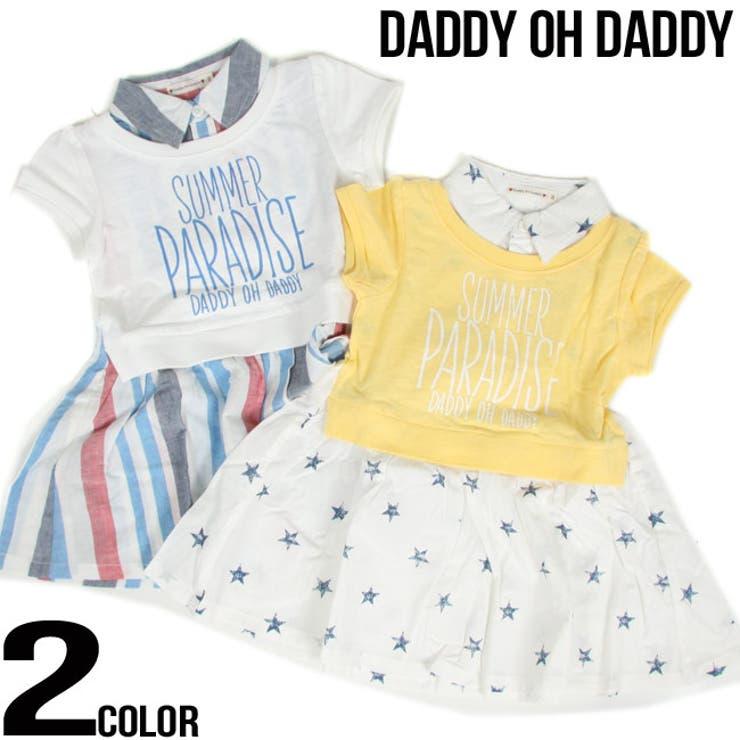 �_�f�B�I�_�f�B daddy oh daddy ���C���[�h�� ���� �����s�[�X�y17SM-J1506�zV32327