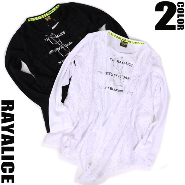 子供服 女の子 キッズ 長袖 tシャツ レイアリス Rayalice レース ジレ付き ラインストーン 長袖 tシャツ【17SP-A1004】81719202 KIDS 韓国 子ども服 こども服 こどもふく