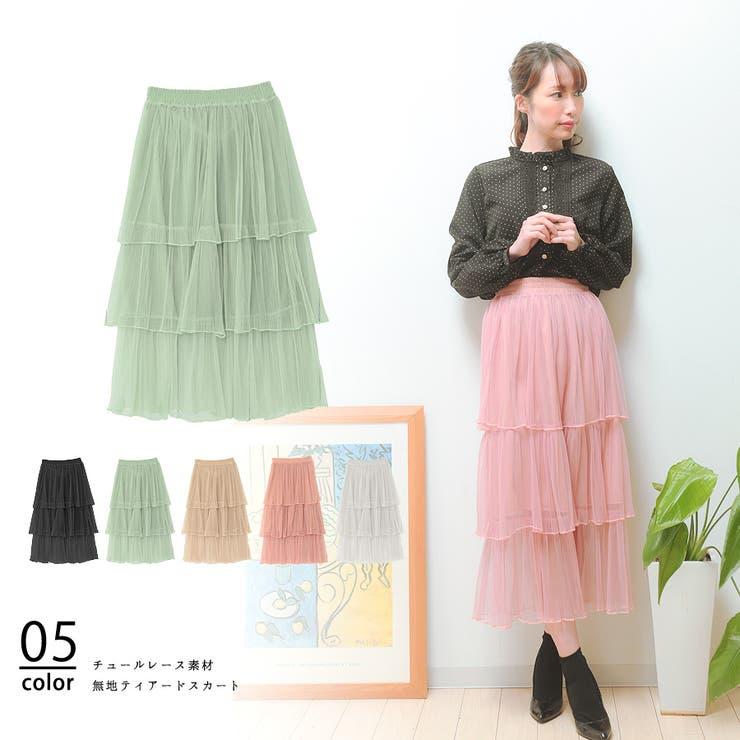 ■スカート■ チュールレーススカート   CLOTHY   詳細画像1