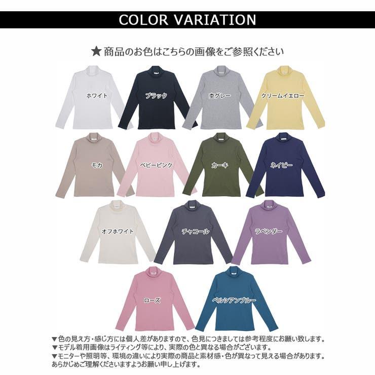 ■コットンフライス■長袖タートルネックTシャツ   CLOTHY   詳細画像1