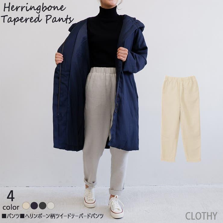 ☆ヘリンボーン柄テーパードパンツ   CLOTHY   詳細画像1