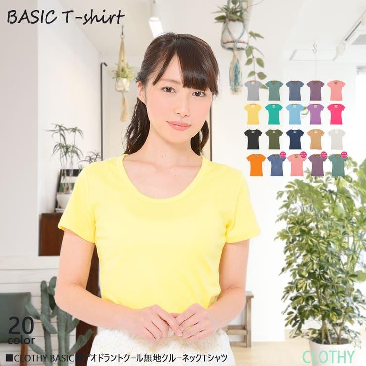 ■TCスムース■半袖クルーネックTシャツ | CLOTHY | 詳細画像1