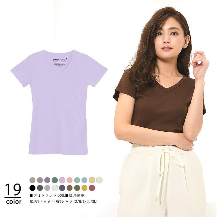 ■TCスムース■半袖VネックTシャツ | CLOTHY | 詳細画像1