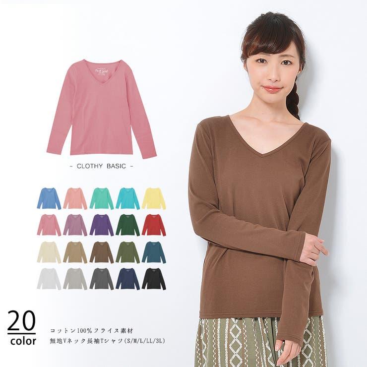 ■コットンフライス■長袖VネックTシャツ | CLOTHY | 詳細画像1