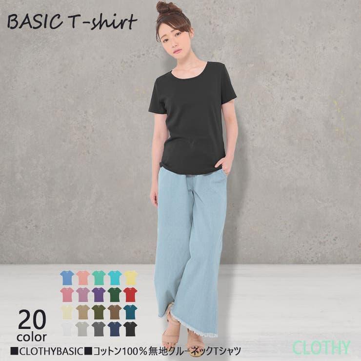 ■コットンフライス■半袖クルーネックTシャツ | CLOTHY | 詳細画像1