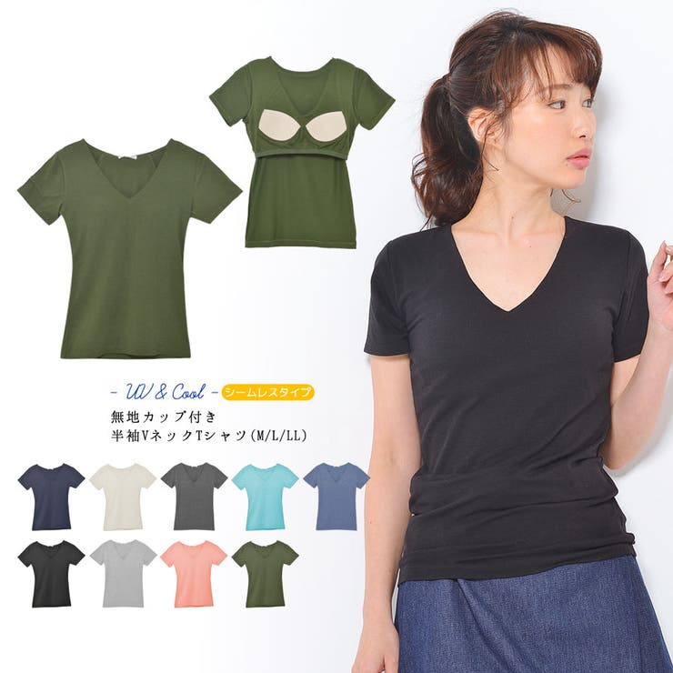 ■シームレス■カップ付Vネック半袖Tシャツ | CLOTHY | 詳細画像1