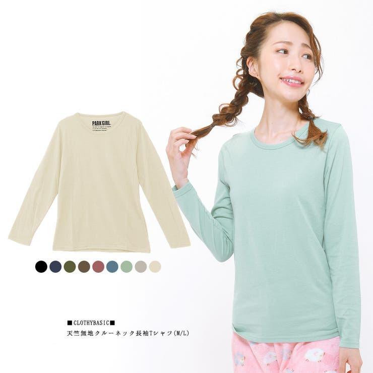 ■TC天竺■長袖クルーネックTシャツ | CLOTHY | 詳細画像1