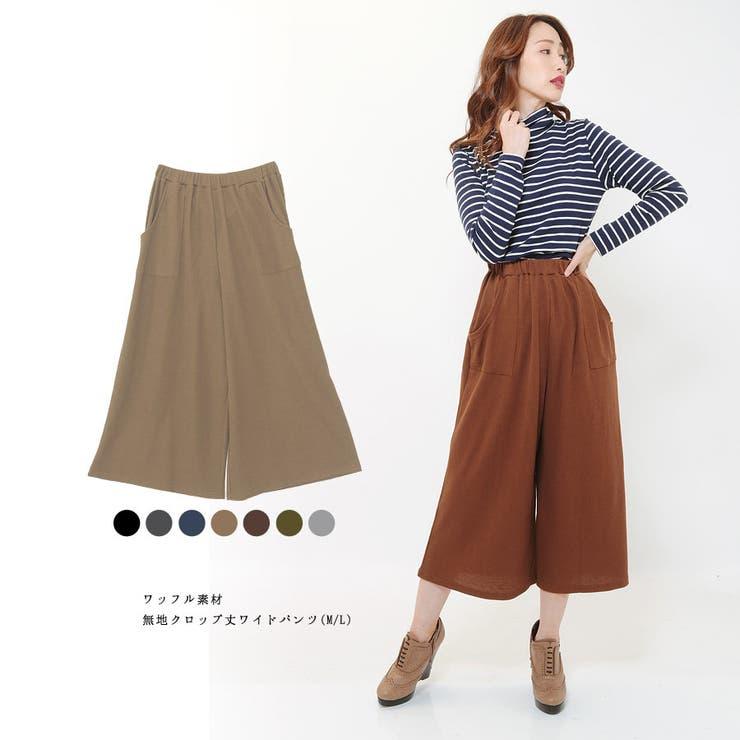 ■ワッフル■クロップド丈パンツ | CLOTHY | 詳細画像1