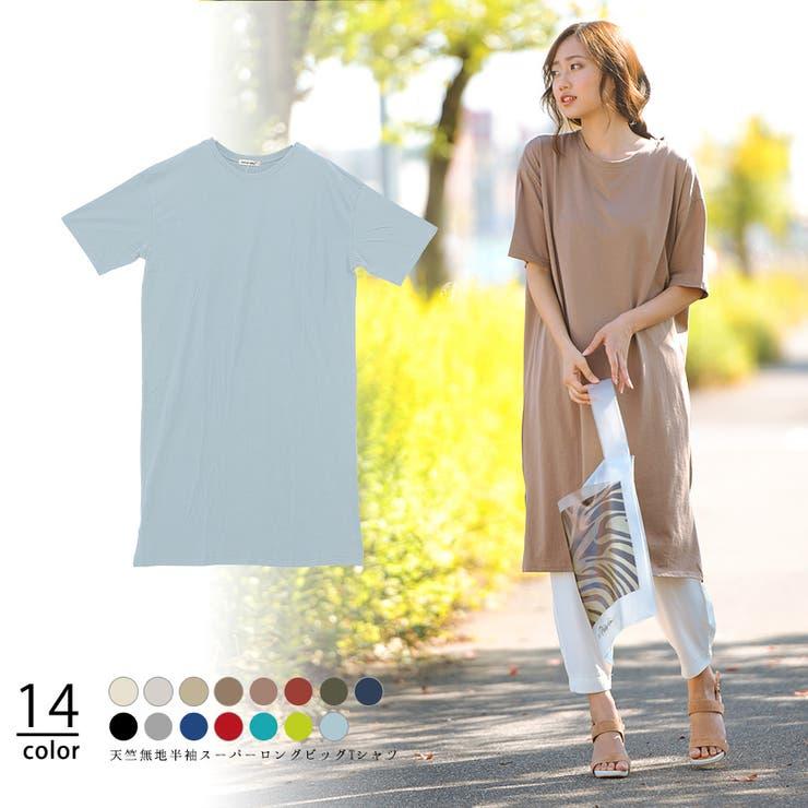 ■残りわずか■スーパーロングTシャツ | CLOTHY | 詳細画像1