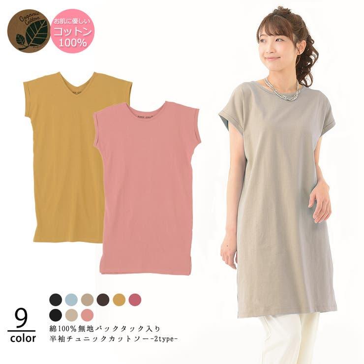 ■オーガニックコットン■バックタックチュニック   CLOTHY   詳細画像1