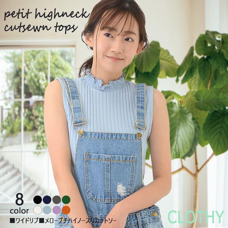 ■ワイドリブ■ノースリプチハイカットソー   CLOTHY   詳細画像1