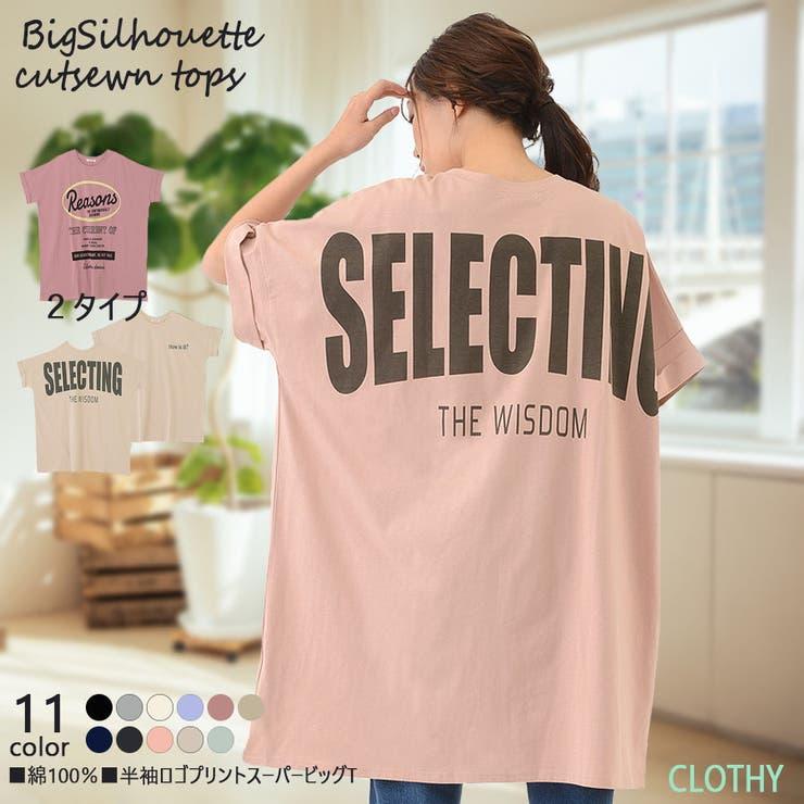■ビッグT■天竺ロゴプリントビッグTシャツ | CLOTHY | 詳細画像1