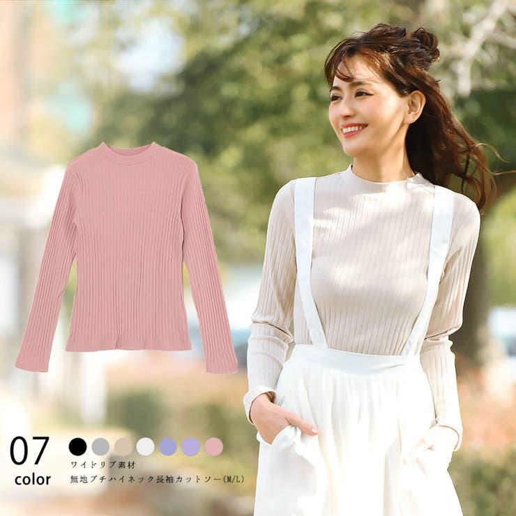 ■ワイドリブ■長袖プチハイネックTシャツ | CLOTHY | 詳細画像1