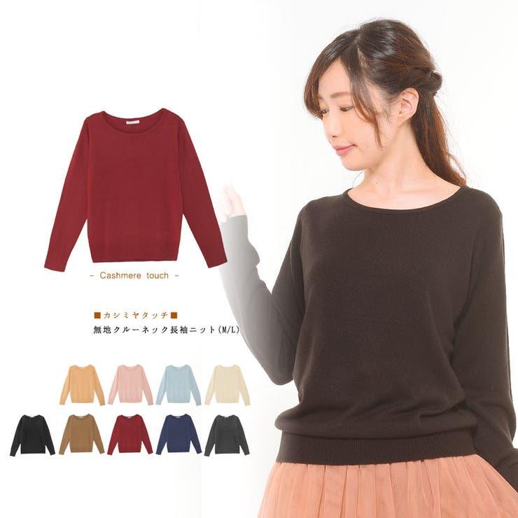 ■ニット■カシミヤタッチクルーネックニット   CLOTHY   詳細画像1