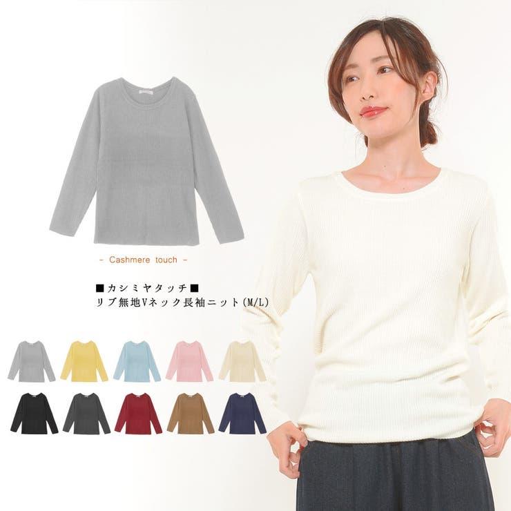 ■ニット■カシミヤタッチVネックリブニット | CLOTHY | 詳細画像1
