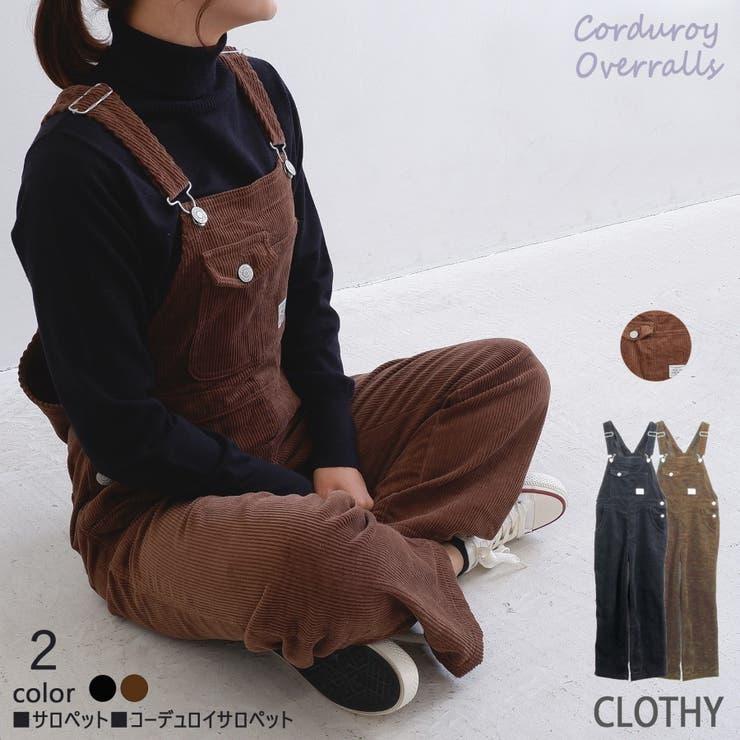 ☆コーデュロイサロペット (M/L)   CLOTHY   詳細画像1