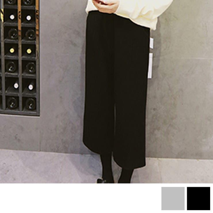 ワイドパンツ ガウチョパンツ ズボン レディース ウール 7分丈 トレンド 大人気 美脚 美シルエット 暖かい しっかり 大人オフィス