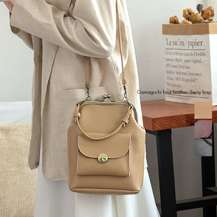 Love Berryのバッグ・鞄/ショルダーバッグ   詳細画像
