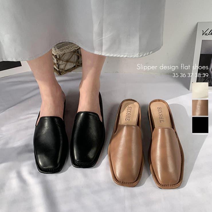 Love Berryのシューズ・靴/フラットシューズ | 詳細画像
