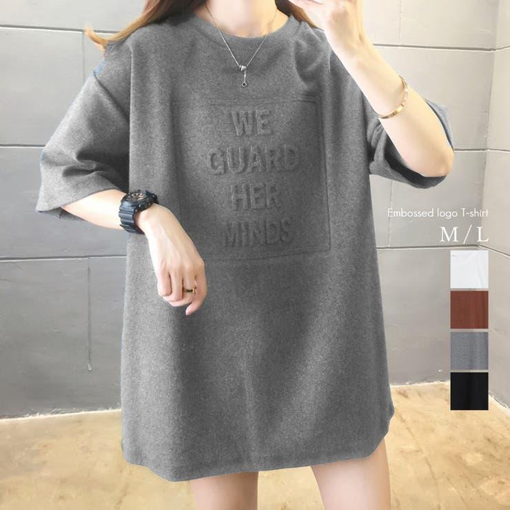 エンボス加工ロゴTシャツ トップス Tシャツ   Love Berry   詳細画像1