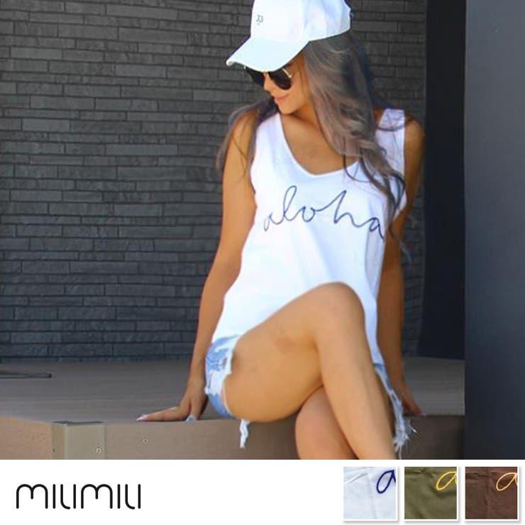 MILIMILI のトップス/カットソー | 詳細画像