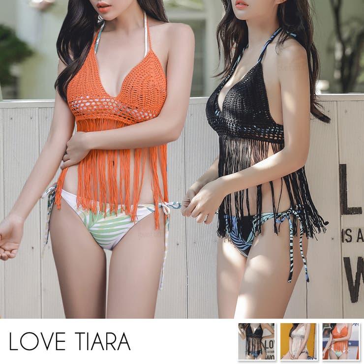 LoveTiaraの水着/水着セット | 詳細画像