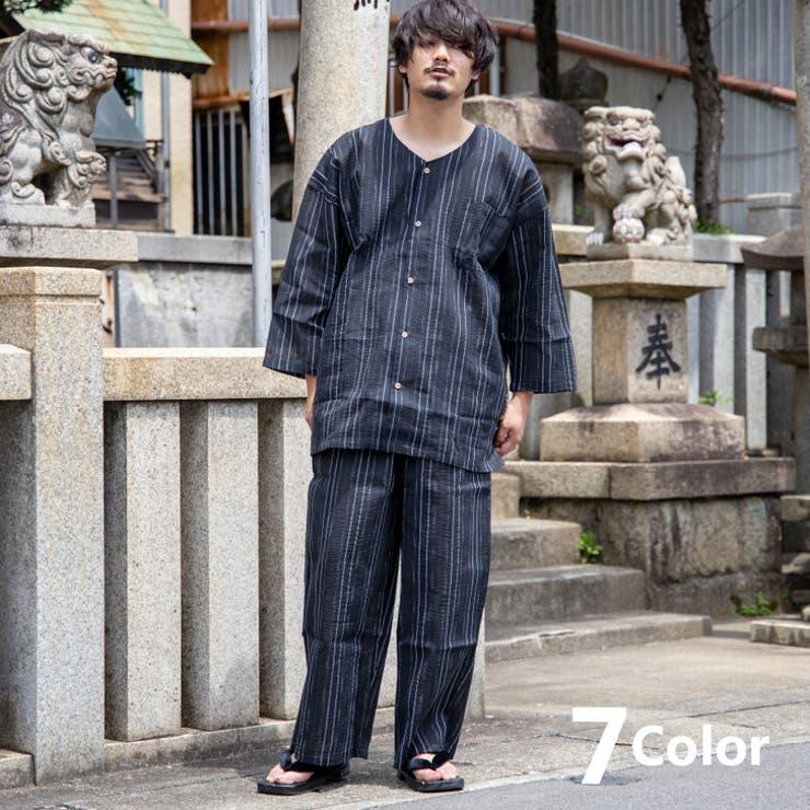 パジャマ メンズ 大きいサイズ | ローコス | 詳細画像1