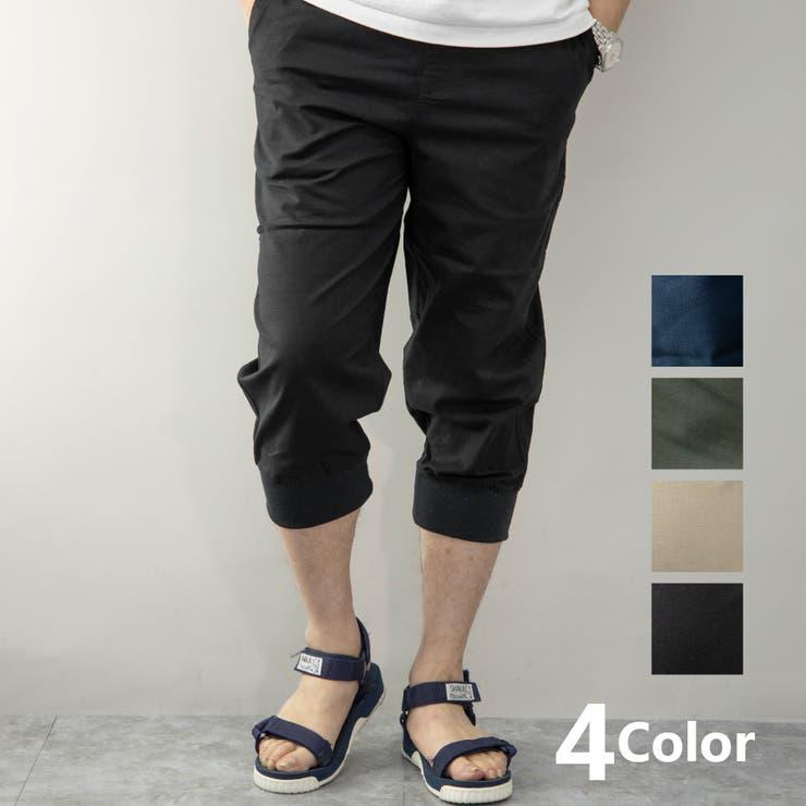 ローコスのパンツ・ズボン/クロップドパンツ・サブリナパンツ | 詳細画像