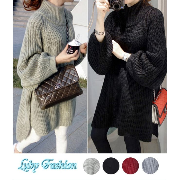 秋冬レディース 長袖ハイネック不規則裾ニットセーター★全4色★※実物画像確認の上ご購入ください。
