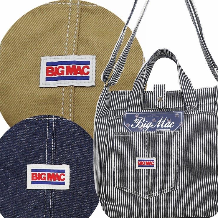 Lumieのバッグ・鞄/トートバッグ | 詳細画像