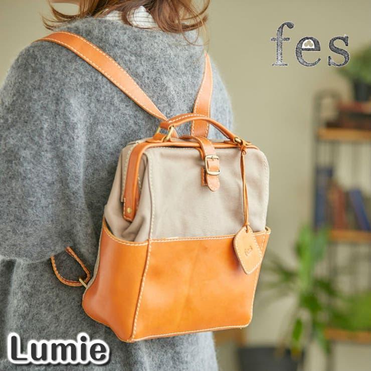 fes/フェス キャンバス×カウレザーリュック | Lumie | 詳細画像1