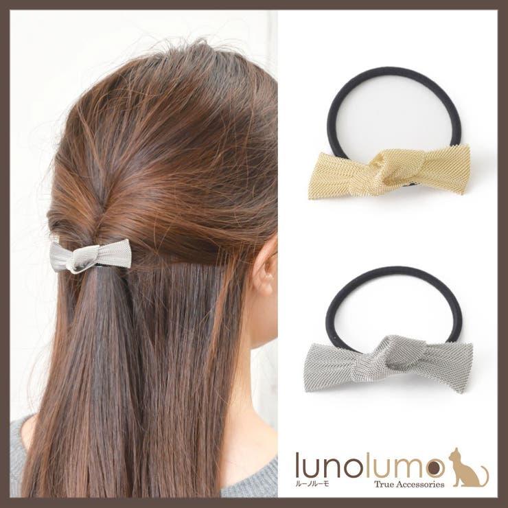 メッシュりぼんのデザインヘアゴム ヘアー | lunolumo | 詳細画像1