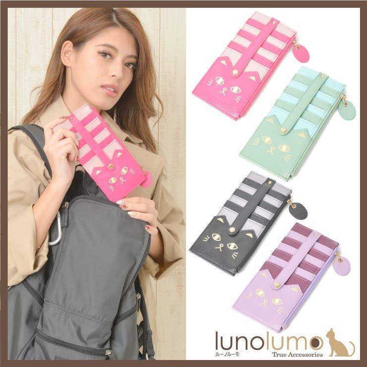 カードケース カード入れ 大容量   lunolumo   詳細画像1