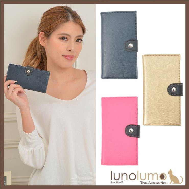 カードケース カード入れ 大容量 | lunolumo | 詳細画像1