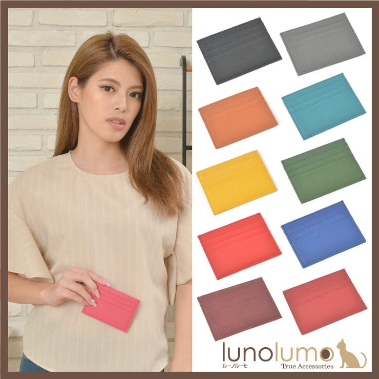 カードケース カード入れ パスケース   lunolumo   詳細画像1
