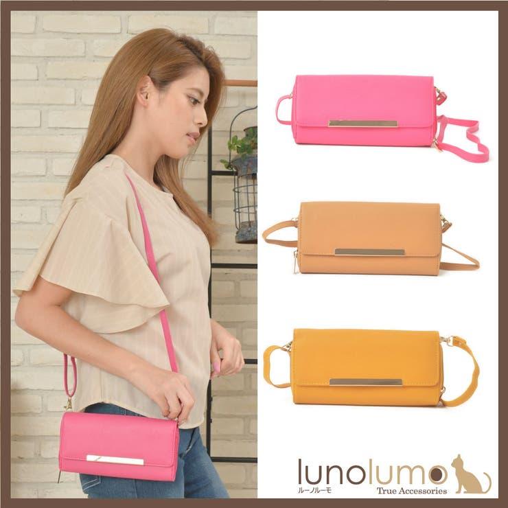 お財布ポシェット バッグ お財布バッグ | lunolumo | 詳細画像1
