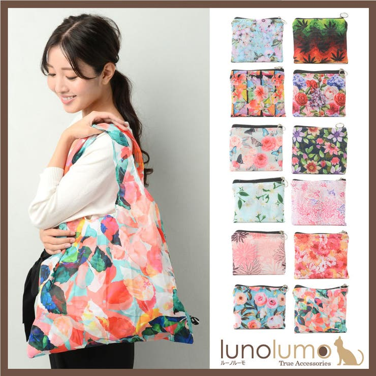 エコバッグ 鞄 バッグ   lunolumo   詳細画像1