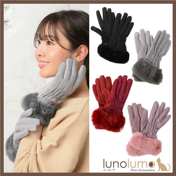 手袋 スマホ対応 スマートフォン対応   lunolumo   詳細画像1
