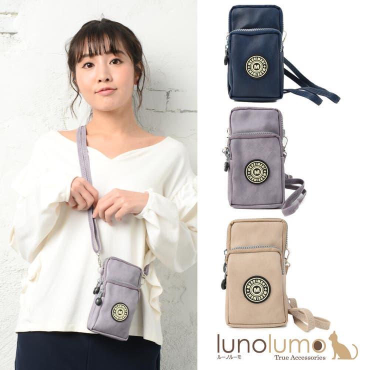 ミニショルダーバッグ 2way ミニバッグ | lunolumo | 詳細画像1