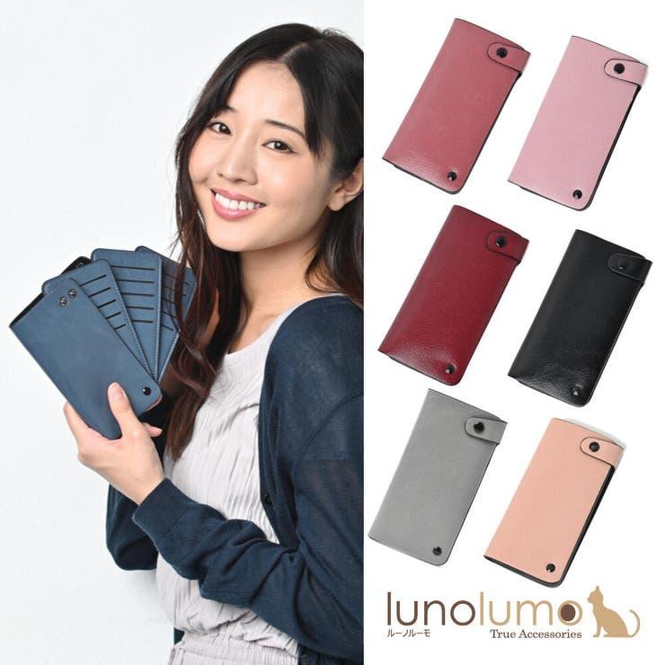 カードケース カード入れ スライド   lunolumo   詳細画像1