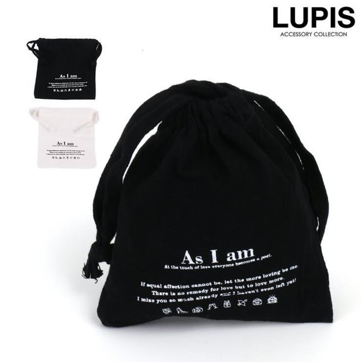 英字ロゴ巾着袋 | LUPIS | 詳細画像1
