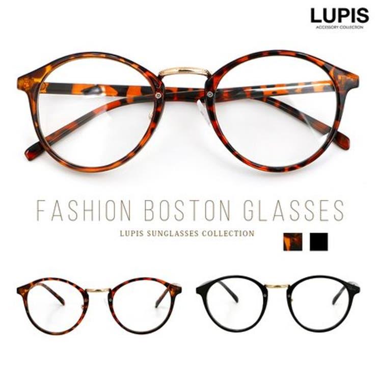 クラシックボストン | LUPIS | 詳細画像1