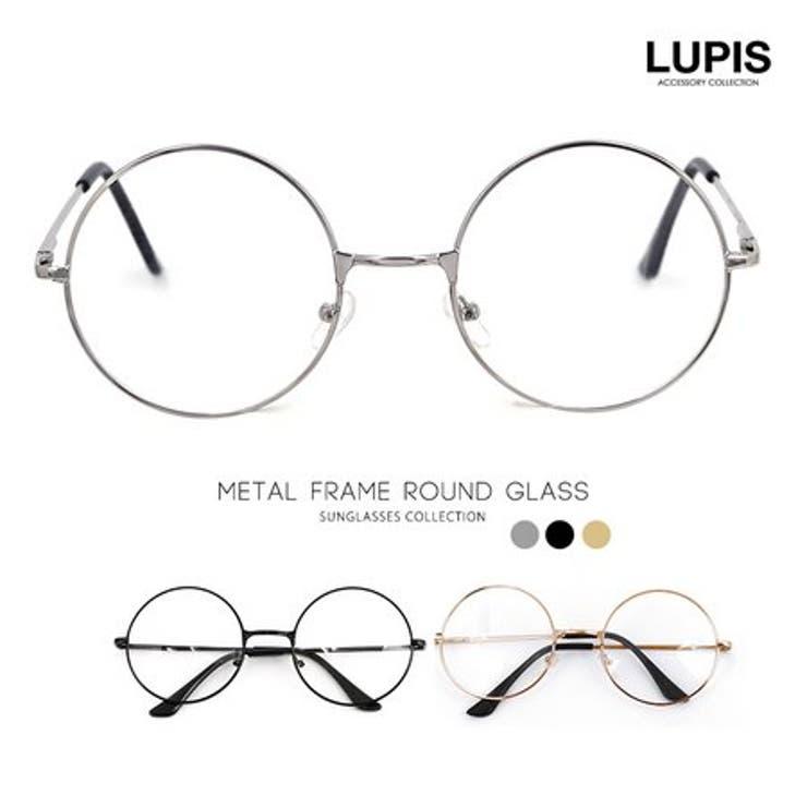 ベーシック ラウンドフレーム 伊達メガネ 眼鏡 メガネ シンプル かわいい 【201612TSEW】