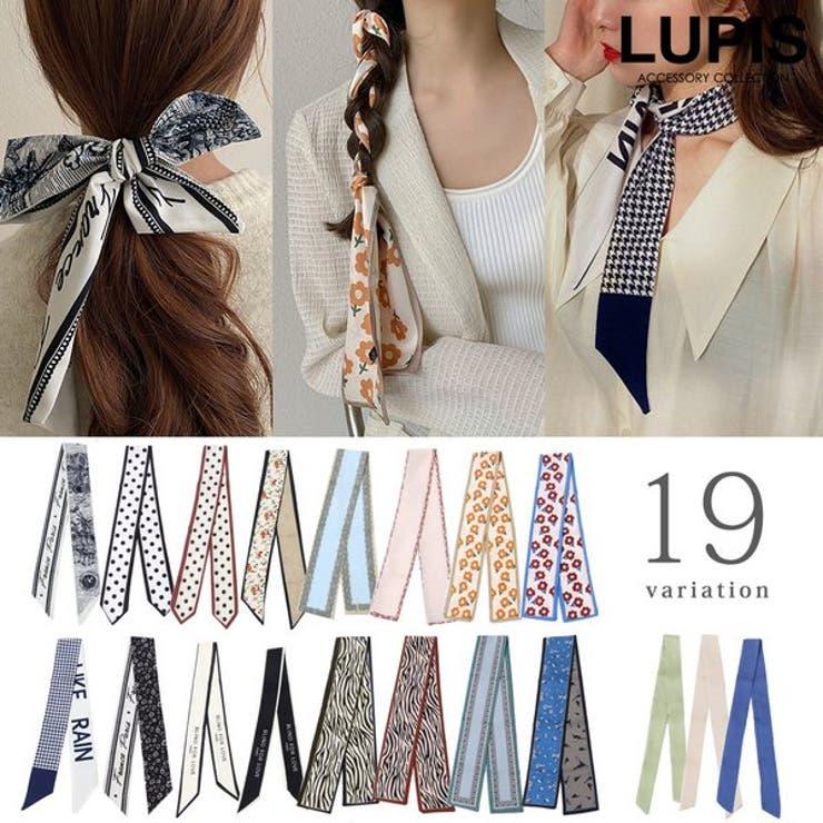 マルチスカーフ | LUPIS | 詳細画像1