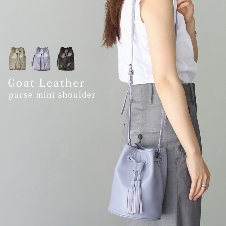 luxsのバッグ・鞄/ショルダーバッグ   詳細画像