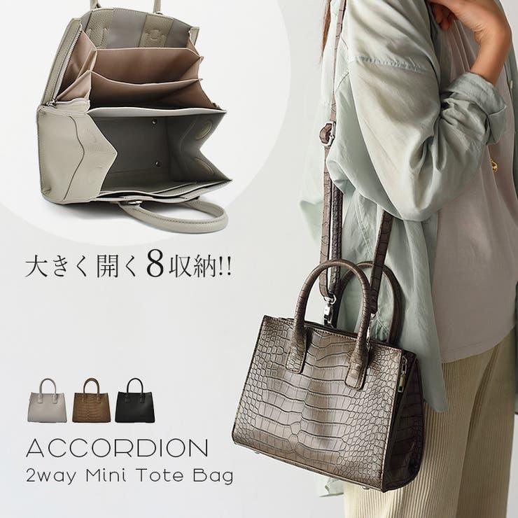 luxsのバッグ・鞄/ハンドバッグ | 詳細画像