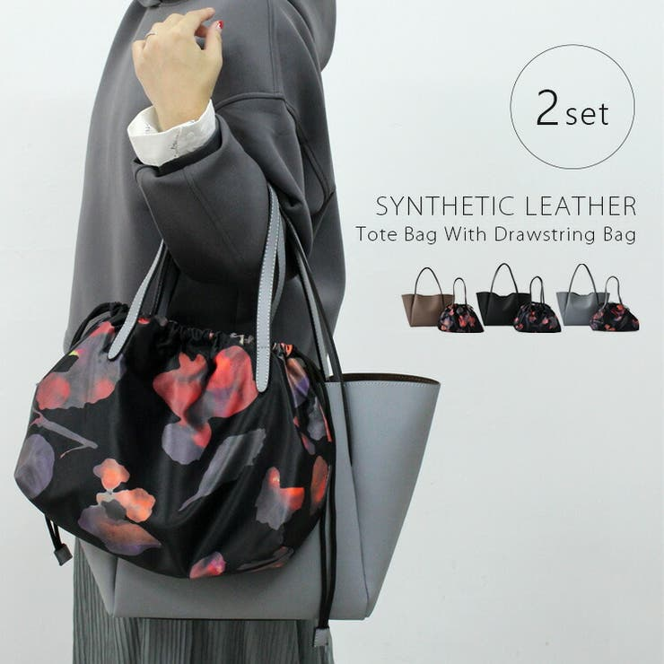 luxsのバッグ・鞄/トートバッグ | 詳細画像